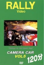 DVD-Rally CAMERA CAR Vol.5/120分 カメラカー