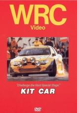 DVD-WRC KIT CAR キットカー