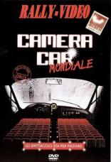 DVD-Rally CAMERA CAR MONDIALE カメラカー