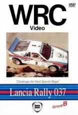 DVD-Lancia Rally 037 GroupB