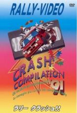 DVD-Rally Crash 1991