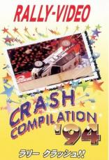 DVD-Rally Crash 1994