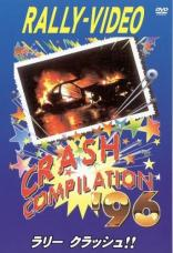 DVD-Rally Crash 1996