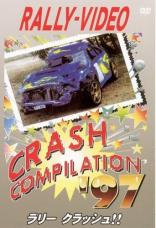 DVD-Rally Crash 1997