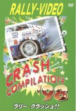 DVD-Rally Crash 1998