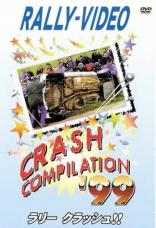 DVD-Rally Crash 1999