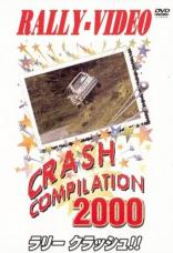 DVD-Rally Crash 2000