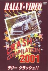 DVD-Rally Crash 2001