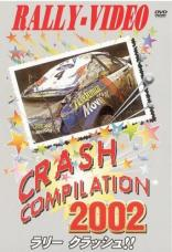 DVD-Rally Crash 2002