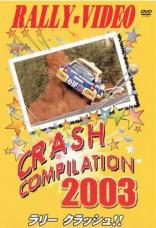 DVD-Rally Crash 2003