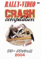 DVD-Rally Crash 2004