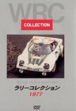 DVD-Rally Collection 1977