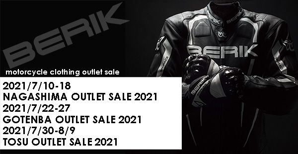 OUTLET20210701